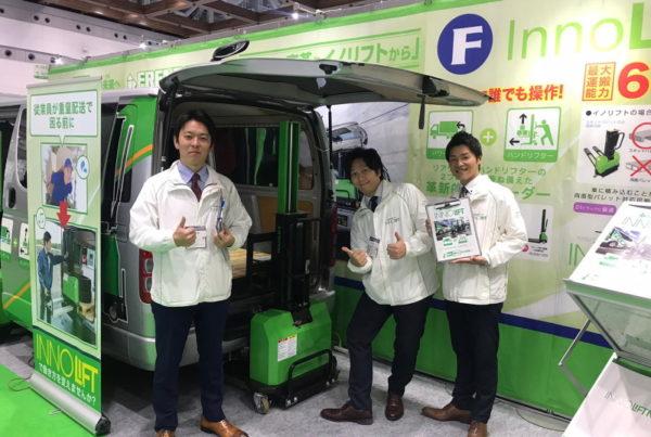 Frendix Japan fair Tokyo Big site 2019